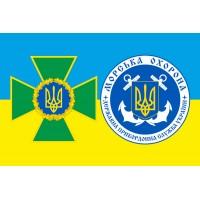 Прапор Морська Охорона Державної Прикордонної Служби України
