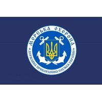 Прапор Морська Охорона ДПСУ (синій)