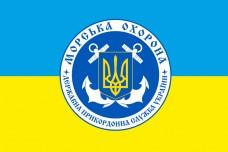 Прапор Морська Охорона ДПСУ