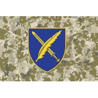 Прапор СтратКом (піксель)