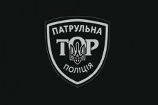 Прапор ТОР