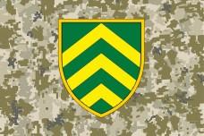 Прапор Управління по роботі з сержантським складом (Піксель)