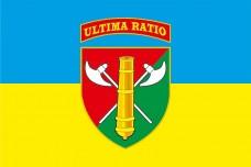 Прапор 26 ОАБр імені генерал-хорунжого Романа Дашкевича