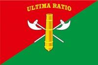 Прапор 26 ОАБр ім. генерал-хорунжого Романа Дашкевича (червоно зелений)