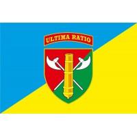 Прапор 26 ОАБр ім. генерал-хорунжого Романа Дашкевича