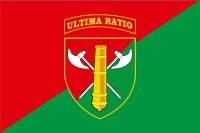 Прапор 26 ОАБр ім. генерал-хорунжого Романа Дашкевича (з шевроном червоно зелений)