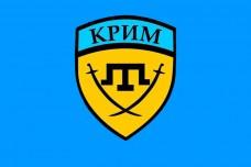 Прапор Батальйону Крим