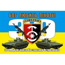 Прапор 30 ОМБр Бог Любить Піхоту! з новим шевроном, БМП і АК