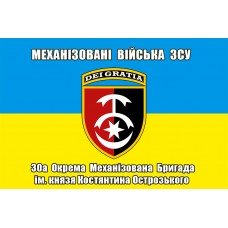 Прапор 30 окрема механізована бригада з новим шевроном Механізовані війська ЗСУ