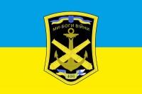 406 ОАБр прапор з чорним шевроном