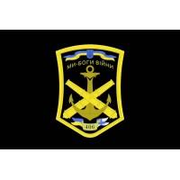 406 ОАБр прапор з чорним шевроном Чорний