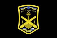 Прапор 406 ОАБр з чорним шевроном Чорний