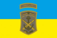 Прапор 406 ОАБр варіант з шевроном