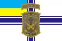 Прапор 406 ОАБр (ВМСУ старий знак)