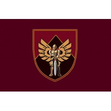 Прапор 46 ОДШБр з новим знаком (2019) марун