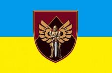 Прапор 46 ОДШБр з новим знаком (2019) український