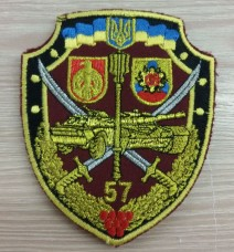 Купить 57 окрема мотопіхотна бригада Шеврон кольоровий в интернет-магазине Каптерка в Киеве и Украине