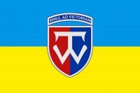 Прапор 58 ОМПБр ім. гетьмана Івана Виговського з новим знаком