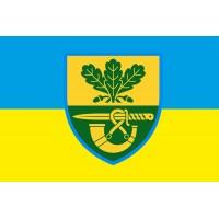 Прапор 61-ї окремої піхотної єгерської бригади
