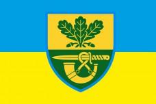 Прапор 61 окремої піхотної єгерської бригади