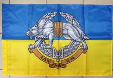 Купить Прапор Сили Спеціальних Операцій ЗСУ (українский) в интернет-магазине Каптерка в Киеве и Украине