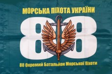 Прапор 88 ОБМП Морська Піхота України
