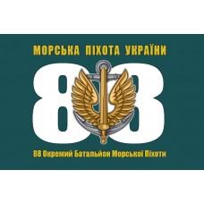 Прапор88 окремий батальйон морської піхоти (знак)