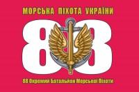 Прапор88 окремий батальйон морської піхоти (малиновий)