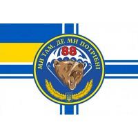 Прапор 88 окремий батальйон морської піхоти (шеврон, ВМСУ)