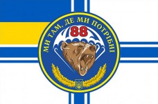 Флаг 88 окремий батальйон морської піхоти (шеврон, ВМСУ)