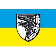 Прапор 93 ОМБР Холодний Яр (знак Ворон білий)