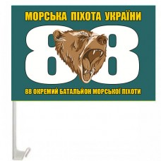Автомобільний прапорець 88 ОБМП
