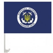 Автомобільний прапорець Одеський загін морської охорони ДПСУ