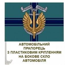 Автомобільний прапорець Морської Піхоти України
