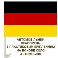 Автомобільний прапорець Німеччини
