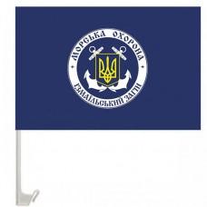 Автомобільний прапорець Ізмаїльський загін морської охорони ДПСУ