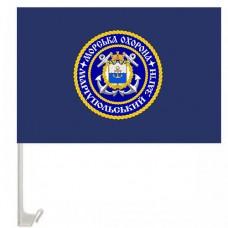 Купить Автомобільний прапорець Маріупольський загін морської охорони ДПСУ в интернет-магазине Каптерка в Киеве и Украине