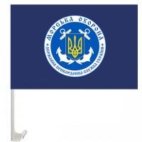 Автомобільний прапорець Морська Охорона ДПСУ синій