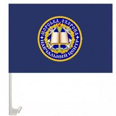 Автомобільний прапорець Навчальний центр морської охорони ДПСУ
