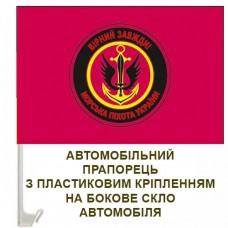 Купить Автомобільний прапорець Морська Піхота в интернет-магазине Каптерка в Киеве и Украине