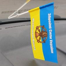 Автомобільний прапорець Механізовані Війська ЗСУ