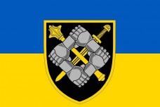 Прапор Командування сил підтримки ЗСУ