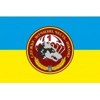 Прапор 1 ДШБ 79 ОДШБр