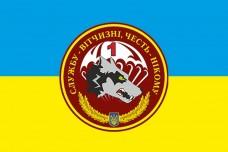 Купить Прапор 1 ДШБ 79 ОДШБр в интернет-магазине Каптерка в Киеве и Украине