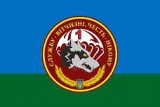 Прапор 1 ДШБ 79 ОДШБр ВДВ України