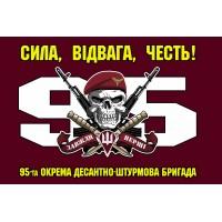 Прапор 95 ОДШБр ДШВ З черепом Сила, Відвага, Честь!