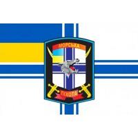 Флаг 1 ОБМП Морской пехоты (ВМС, шеврон)