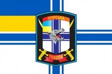 Флаг 1 ОБМП Морской пехоты (ВМС, штат)