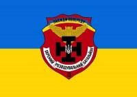 Прапор 131 окремий розвідувальний батальйон 131 ОРБ