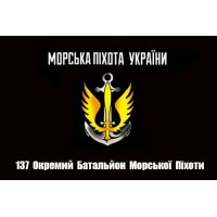 Флаг 137 ОБМП Морська пiхота України (чорний)